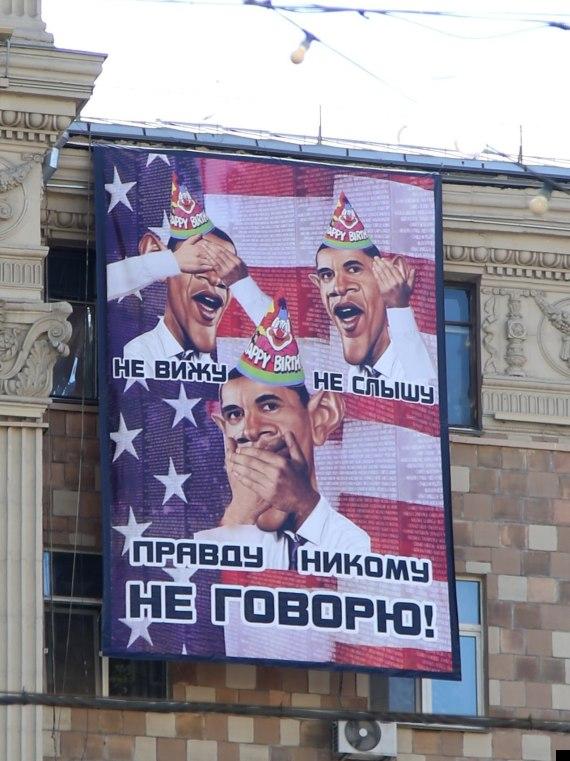 obama banner
