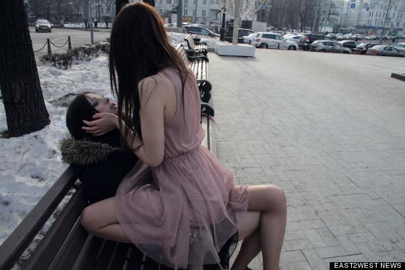 russia androgyne brides