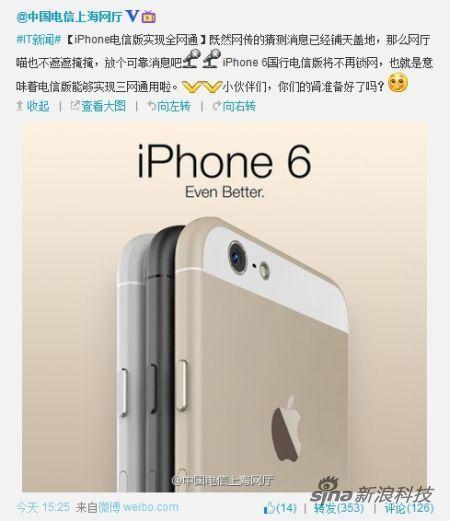 iphone 6 publicite