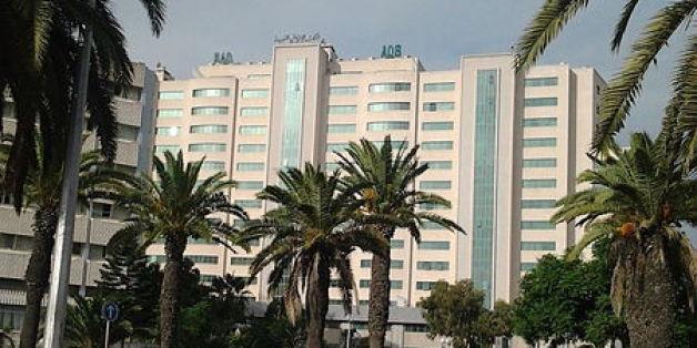 Siège social de la BAD à Tunis