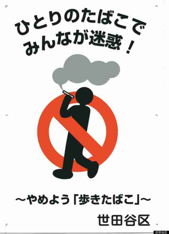 nonsmoking area