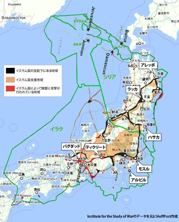 """イスラム国の広さを日本と比較(地図)"""""""