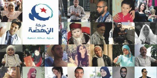 Vidéo copiée, photo volée, promotion américaine: Les premiers pas de la campagne électorale d'Ennahdha