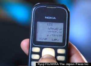 ガザ住民の携帯電話に送られた攻撃予告と退避勧告