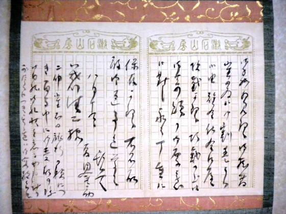 natsume souseki
