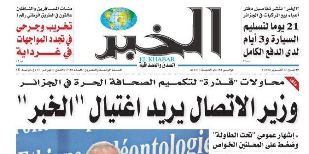 """La une d'El Khabar: """"Le ministre de la communication veut assassiner El Khabar"""""""