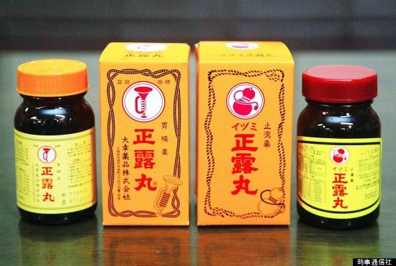 イヅミ正露丸と大幸薬品の正露丸