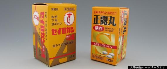 大幸薬品の「セイロガン糖衣A」とキョクトウの「正露丸糖衣S」