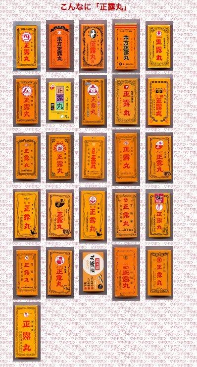 今日保存した最高の画像を転載するスレ 775 [無断転載禁止]©bbspink.comYouTube動画>4本 ->画像>1062枚