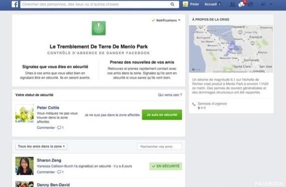 facebook appli