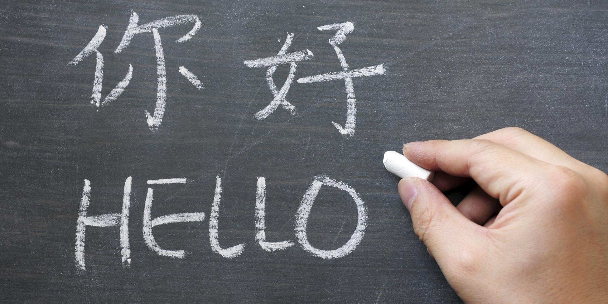 I Am Not Bilingual