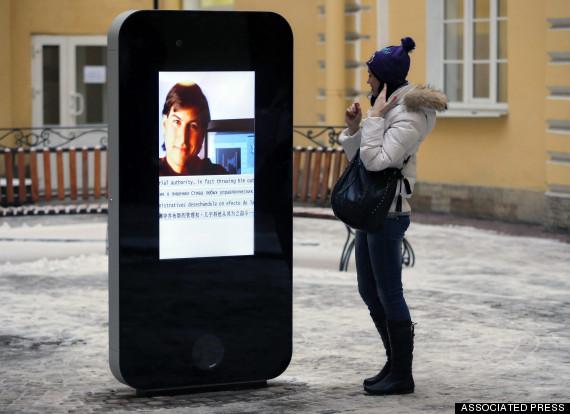 iphone memorial