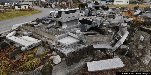japan nagano earthquake