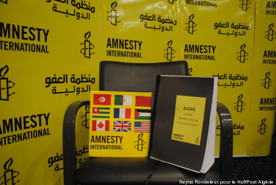 petition amnesty international