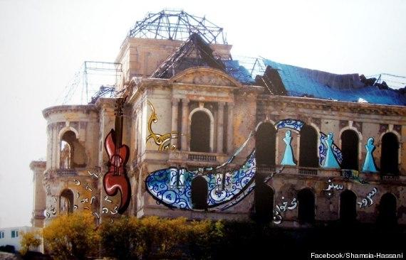 dream graffiti afghanistan