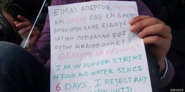 syroi syntagma