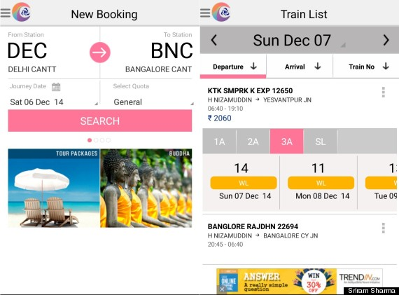 irctc android app