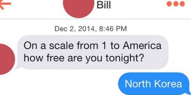 worst online dating pick up lines