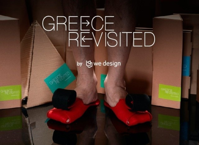 greece revisited