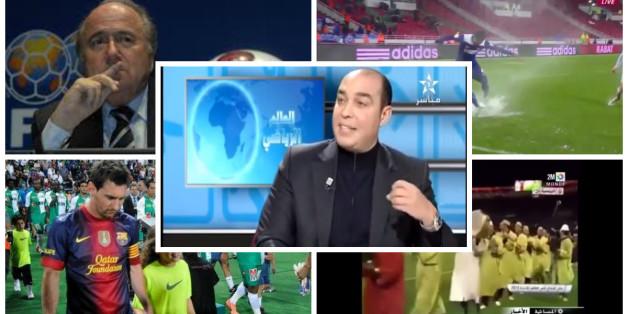 Les bourdes de Mohamed Ouzzine
