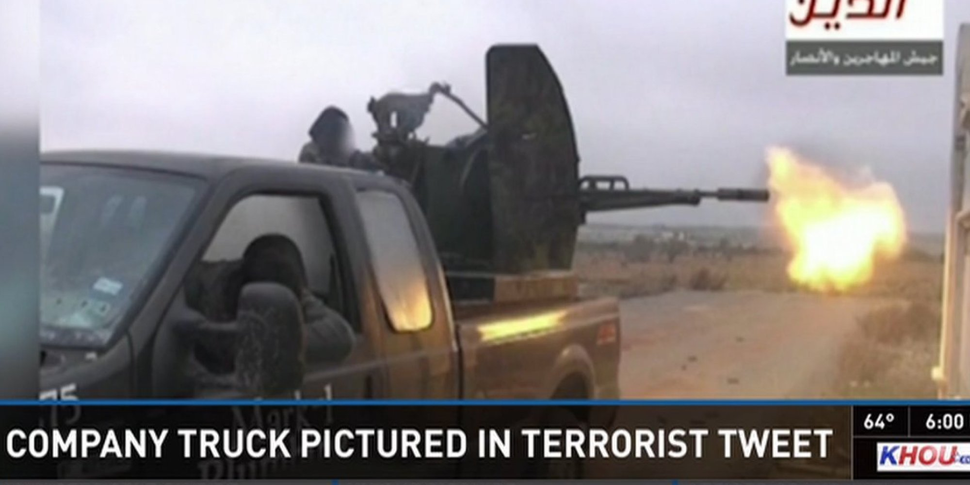 Texas Plumber Isn t Sure How Extremists In Syria Ended Up With His