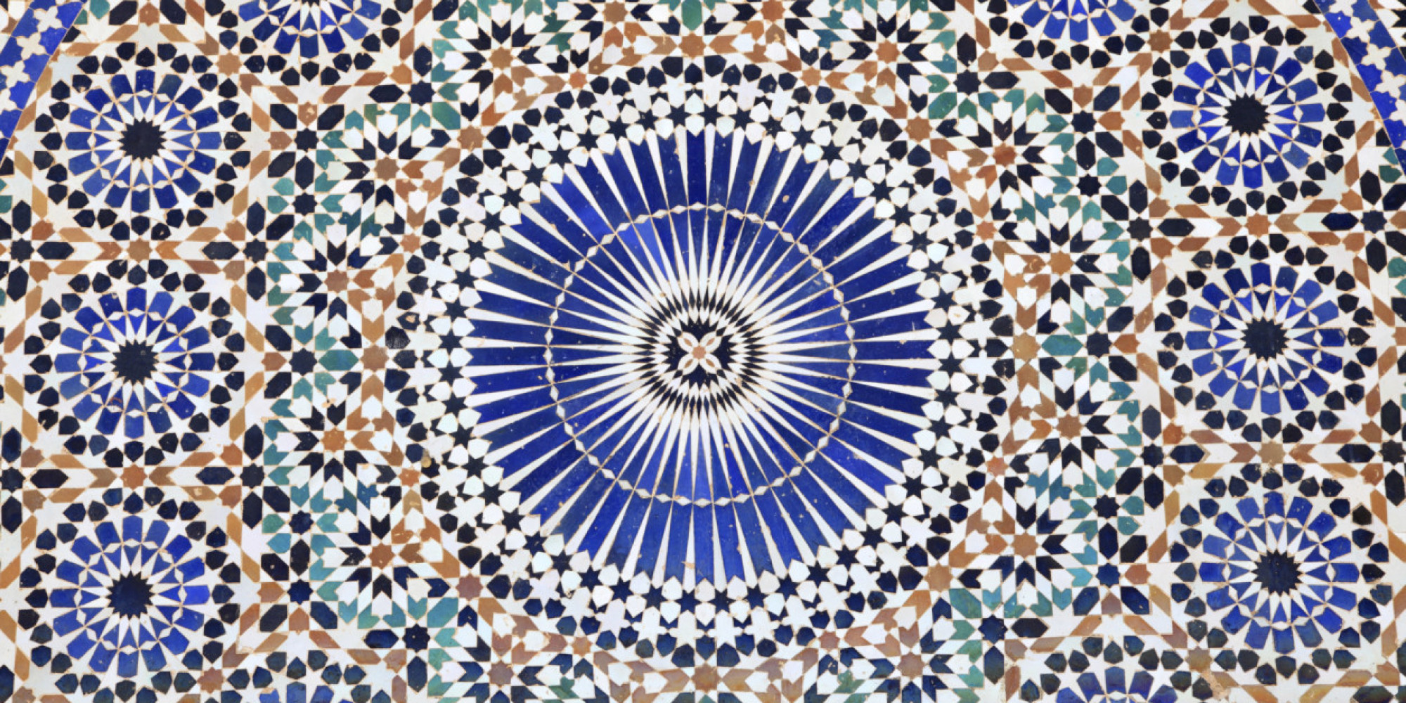 5 Islamic Philosophers Every Muslim Must Read | HuffPost