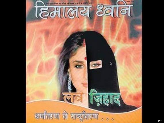 kareena kapoor love jihad