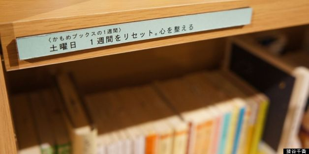 kamomebooks