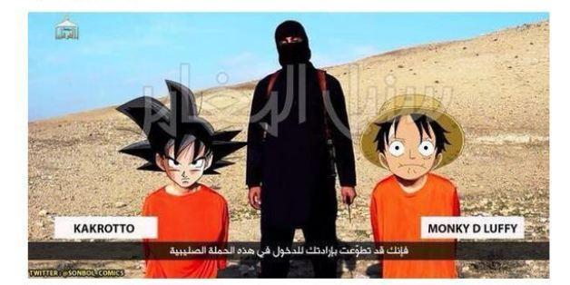 Les Japonais choisissent l'humour sur Twitter pour soutenir les deux otages de l'État islamique