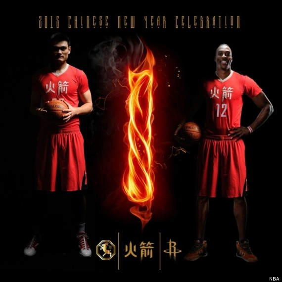 nba chinese new year