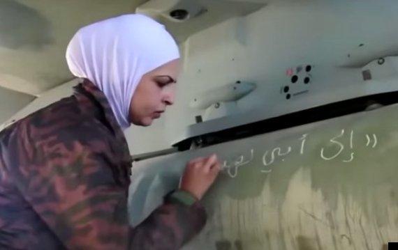 jordan airstrikes on is