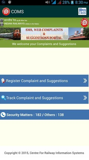 indian railways complaint app