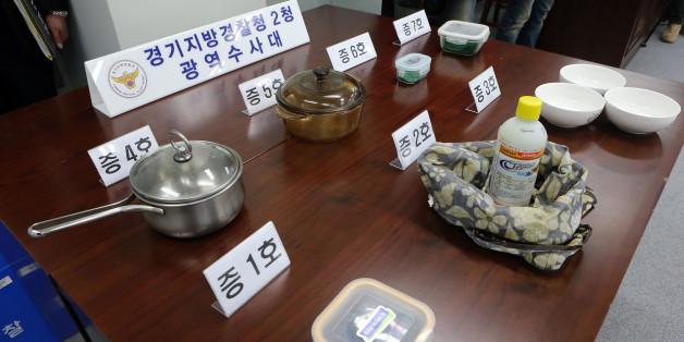 경기경찰2청 광역수사대가 공개한 증거물