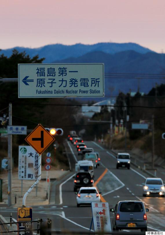 fukushima nuclear power