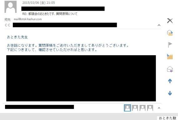 mail_sensei