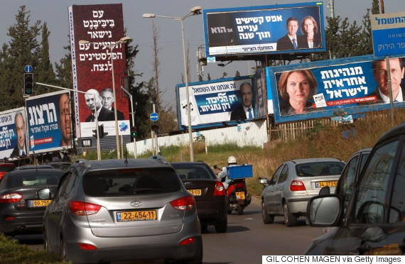 israeli election poster