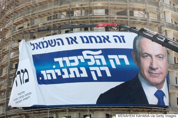 netanyahu poster
