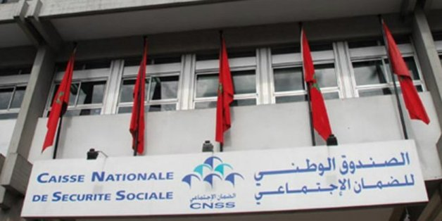 La CNSS a fermé ses sites internet en prévention de la cyberattaque mondiale
