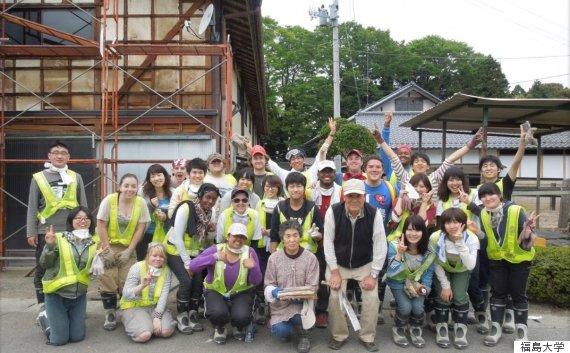 fukushima ambassador program