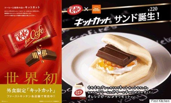 kitkat sandwich japan