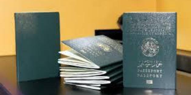 Passeport Biometrique Les Delais De Livraison Reduits Bientot A Une