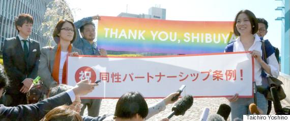 thank you shibuya