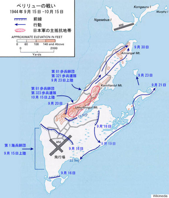 peleliu island