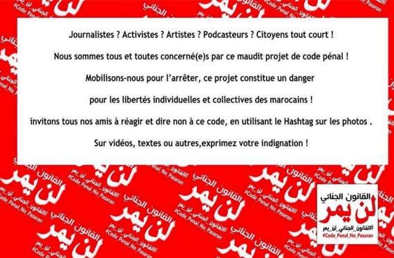 code penal reactions facebook