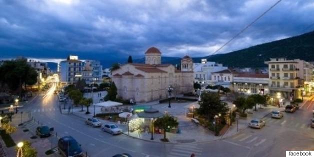 argos greece
