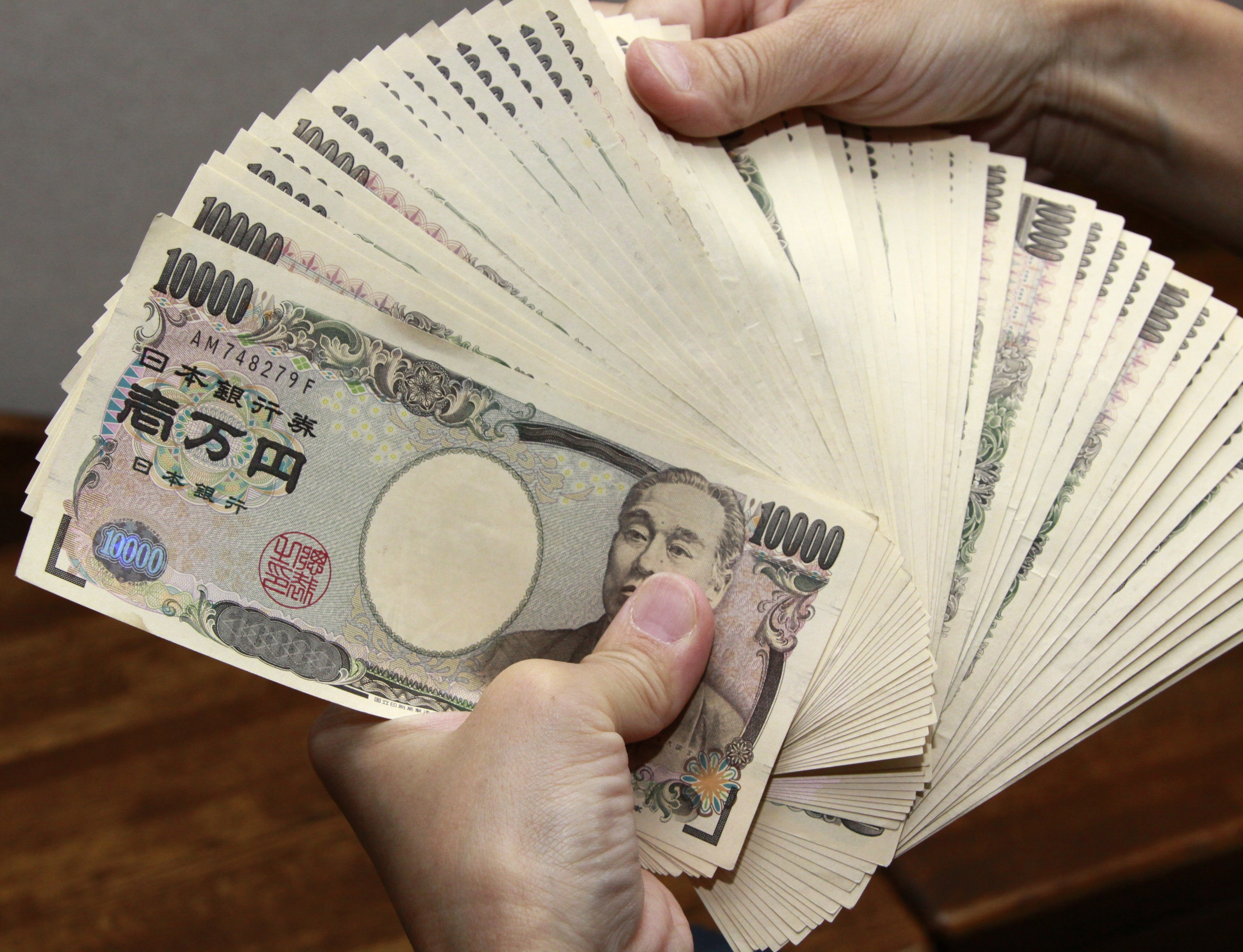 yen cash money