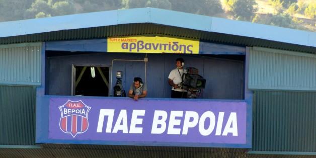 Dimotiko Stadio Verias, home of PAE Veria. TV transmission.