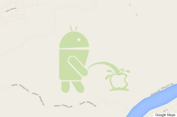 android urinating map