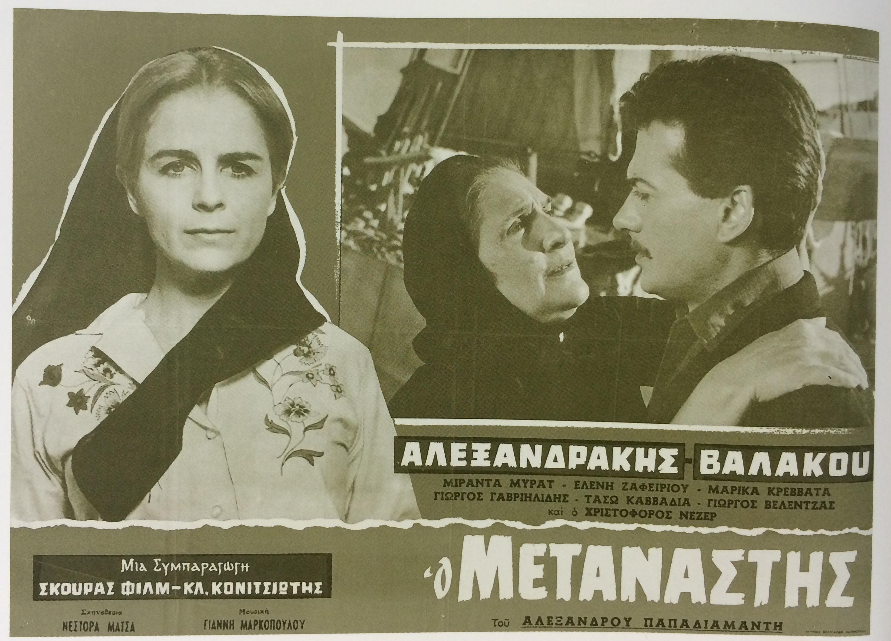 metanastis