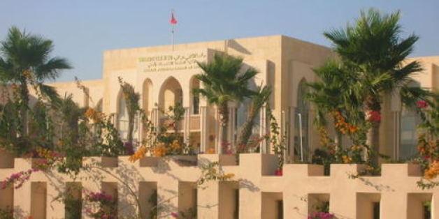 L'Université Cadi Ayyad parmi les meilleures du monde